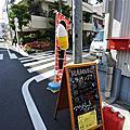 國外旅遊●日本東京都RAMVIC