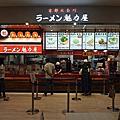 國外旅遊●日本沖縄県京都北白川ラーメン魁力屋イオンモール沖縄ライカム店
