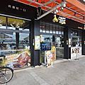 國內旅遊●台北縣八里鄉烤雞咬一口