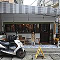 國內旅遊●台北縣新店市在家吃飯