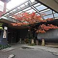國外旅遊●日本佐賀県吉田屋:外觀