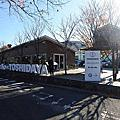 國外旅遊●日本佐賀県吉田屋:cafe & shop KiHaKo