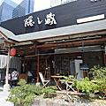 國內旅遊●台中市隠し蔵市政店