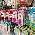 國外旅遊●日本東京都DAISOよしや大塚店