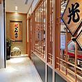 國內旅遊●台北市がってん寿司台北內湖店
