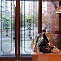 國內旅遊●台北市コメダ珈琲店西湖店