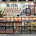 亞亞的上聯台北寵物用品博覽會