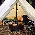 亞亞的信義區露營