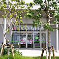 國外旅遊●日本沖縄県サンエー浦添西海岸PARCO CITY:外觀