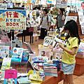 國外旅遊●日本沖縄県TSUTAYA 那覇新都心店