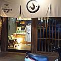 國內旅遊●台北市小黑菓長崎蛋糕台北本店