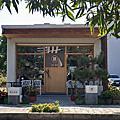 國內旅遊●新竹縣竹北市野比食堂