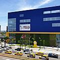 國內旅遊●桃園縣中壢市IKEA桃園店