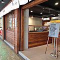 國內旅遊●台北市青畑九號豆製所台北・內科店