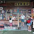 國內旅遊●宜蘭縣五結鄉虎牌米粉產業文化館