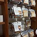 國內旅遊●台北市SAKImoto Bakery 嵜本 高級生吐司專門店新光南西店