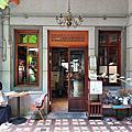 國內旅遊●台北市孔雀餐酒館