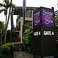 國外旅遊●新加坡第三天