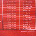 台南市孔子廟秋之射禮‧孔廟文化節