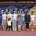 2011年05月29日歸仁文化中心(戶外演出)