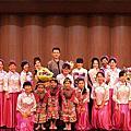 筑音飛揚2014年筑音箏樂團年度音樂會