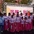 2011年02月27日 箏情箏意