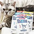瑪恩吉寵物食品MONGE MONO無穀主食肉醬餐包