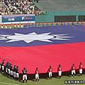 MLB明星台灣賽第四戰 @ 高雄澄清湖棒球場