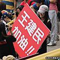 MLB明星台灣賽球迷大觀園