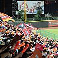 2011亞洲職棒大賽 Day3 11.27 三星獅vs統一獅