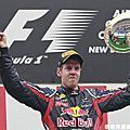 Sebastian Vettel 衛冕2011 F1年度冠軍