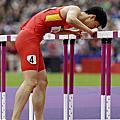 奧運場上的目光焦點