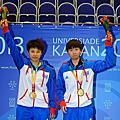 2013 俄羅斯喀山世大運