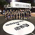 adidas101 x 痞客邦 籃球之夜
