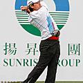 2013 揚昇LPGA 台灣錦標賽