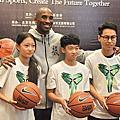 Kobe出席宋慶齡基金會公益活動