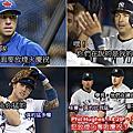 MLB KUSO特輯