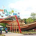 2015綠色博覽會