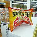 2011/3/23遊賞太平山
