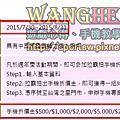 【情報】台灣之星周年慶抽獎