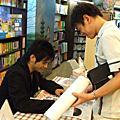 2007敷米漿台北簽書會