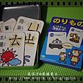 [家庭]2012-06 仲夏之日本京阪神三都之旅