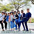玩樂在台南