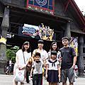 2012年暑假~九族文化村