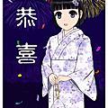 水原羽紗(LINE STICKERS圖像)
