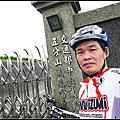 20130423-五分山氣象站單車遊