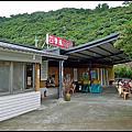 20130526-單車挑戰太平山