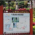 20140419-三貂嶺步道