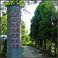 20150509-礁溪林美石磐步道