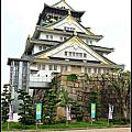 20150730-日本關西行Day4